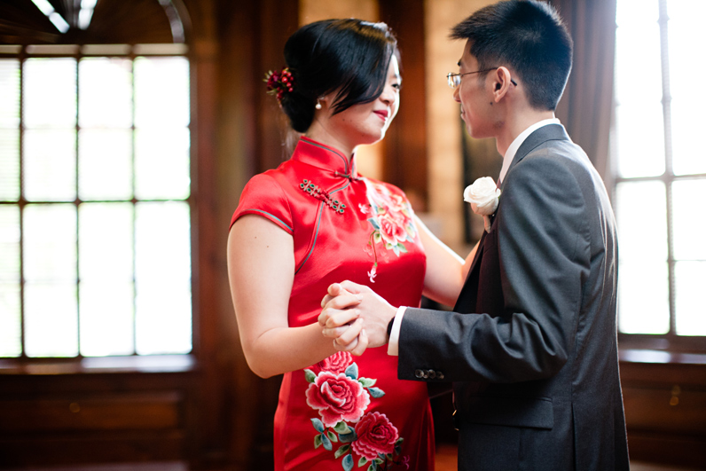 first dance at chinese wedding